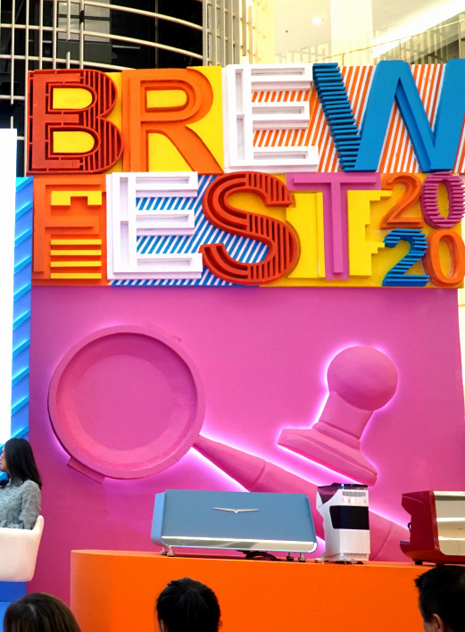 BREWFEST 2020, URBAN COFFEE & TEA FESTIVAL PERTAMA