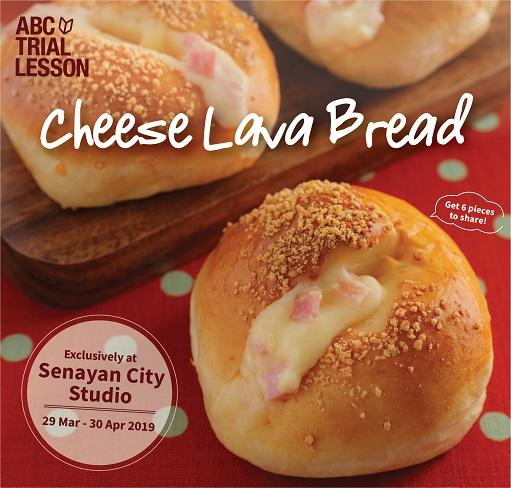 ABC COOKING STUDIO TRIAL LESSON - CHEESE LAVA BREAD